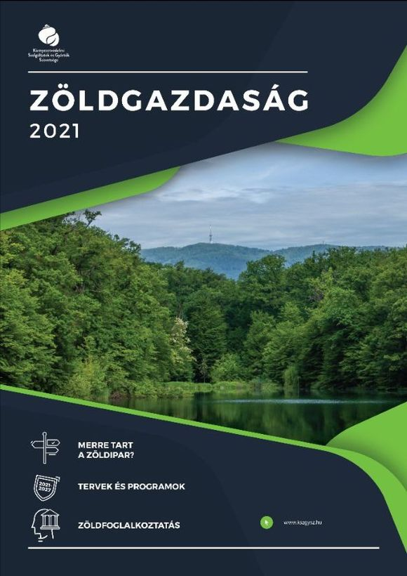 ZG2021